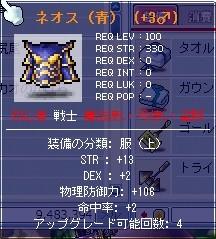 b0085193_16214262.jpg
