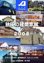作品展(JIA)_e0054299_1947076.jpg
