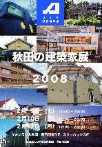 e0054299_1947076.jpg