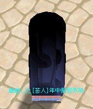 e0097199_143468.jpg