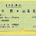b0087409_1635214.jpg
