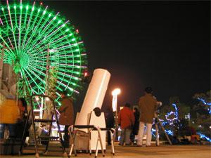 海遊館で星を見る会_c0143209_1812362.jpg