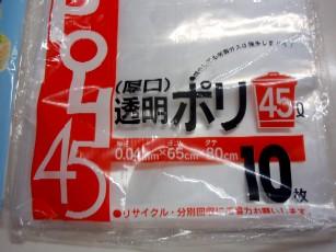 f0043911_058933.jpg