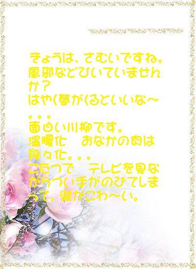 f0060311_10553390.jpg