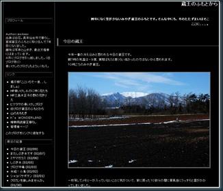 f0115214_14182073.jpg