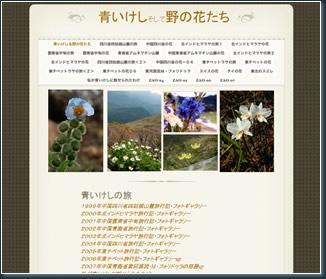 f0115214_14185791.jpg