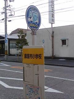【岩国】残念な公開討論会中止_e0094315_1895079.jpg