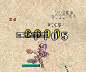 b0037921_2111210.jpg
