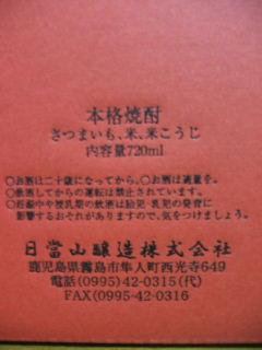f0029037_2115447.jpg