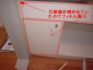 f0031037_15503551.jpg