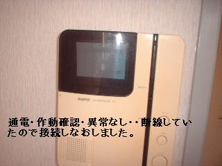 f0031037_15504817.jpg