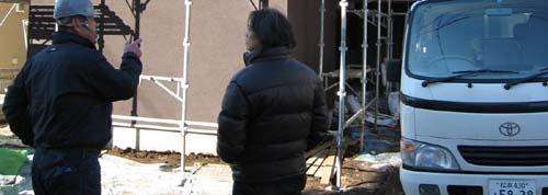 壁匠TOWA/南沢の基地/T邸_c0089242_10175846.jpg