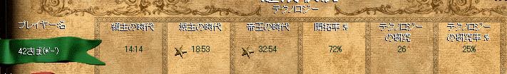 f0121146_5302866.jpg