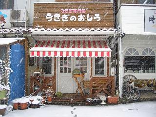 本日は大雪です(>_<)_b0073753_14145890.jpg
