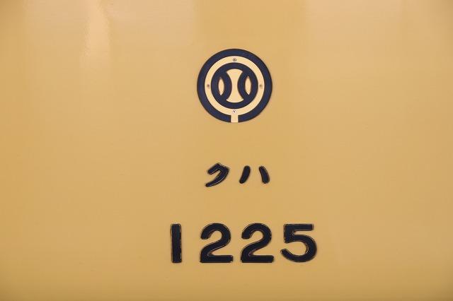 b0002858_154960.jpg