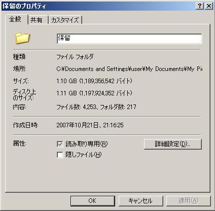 d0128764_18313673.jpg