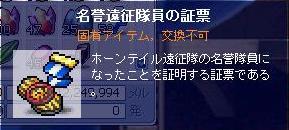 d0060270_1212125.jpg