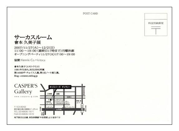 f0007175_1992399.jpg