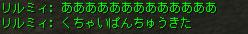 d0140680_20351114.jpg