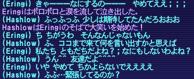 c0078581_12365371.jpg