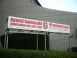 浜崎あゆみ 代々木第一体育館 2007/12/30_d0144184_1959116.jpg