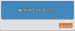 d0148092_196547.jpg