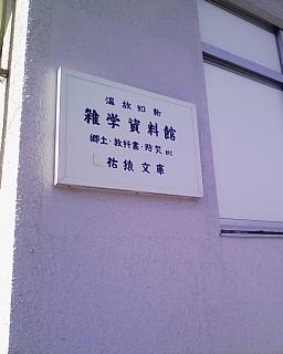 a0005899_19382432.jpg