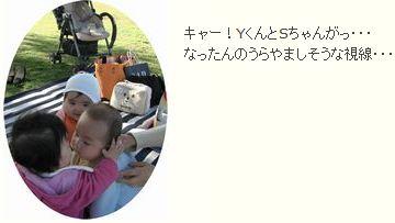 c0051105_11563562.jpg