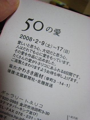 b0064008_22412168.jpg