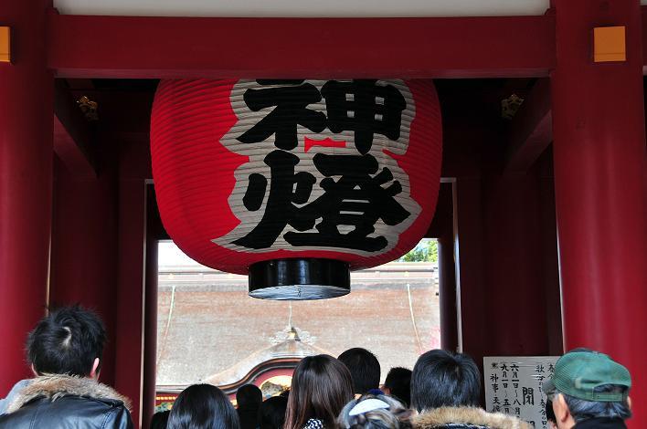 2月の観光 in 太宰府_a0042310_2128120.jpg