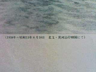 b0079910_19403832.jpg
