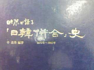 b0079910_19523947.jpg