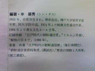 b0079910_19525286.jpg