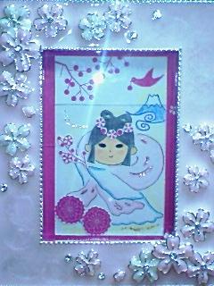 このはなさくや姫様_f0015517_14104165.jpg