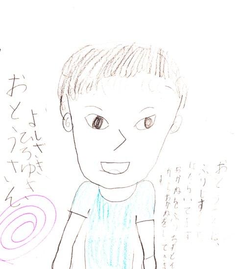 小学校1年生の頃。。。_f0015517_1725534.jpg