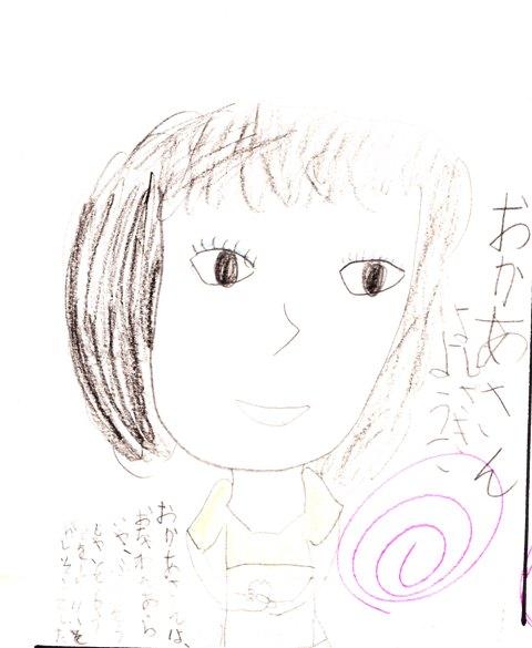 小学校1年生の頃。。。_f0015517_1731165.jpg