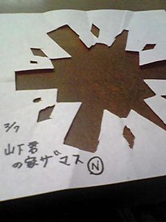 b0080718_17563561.jpg