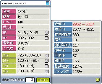 f0032220_16298.jpg