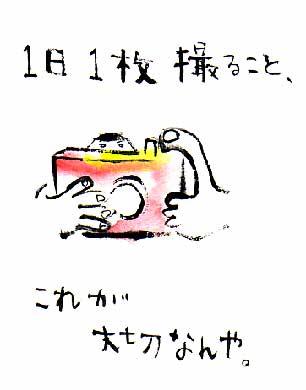 f0151327_21453677.jpg
