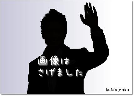 f0106832_22485326.jpg