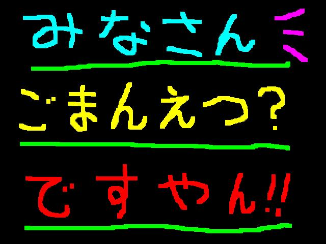 f0056935_17501255.jpg