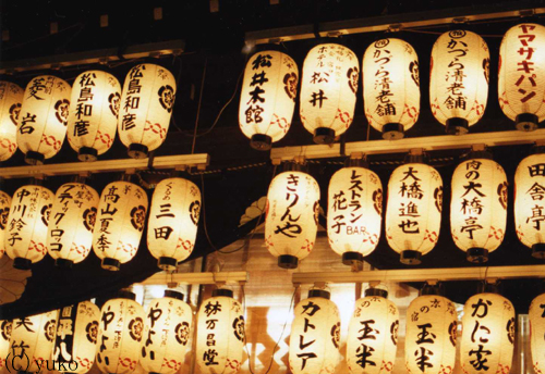 京都のつづき_a0075738_11165390.jpg