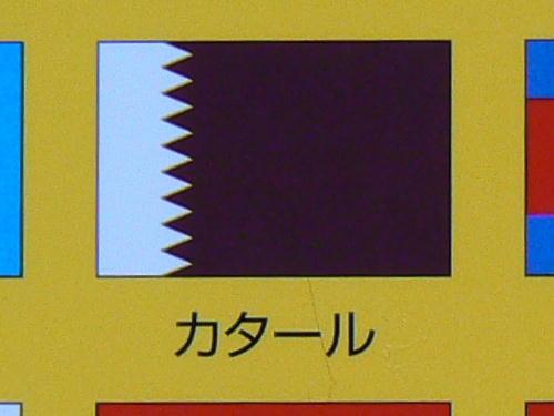 f0126840_233691.jpg