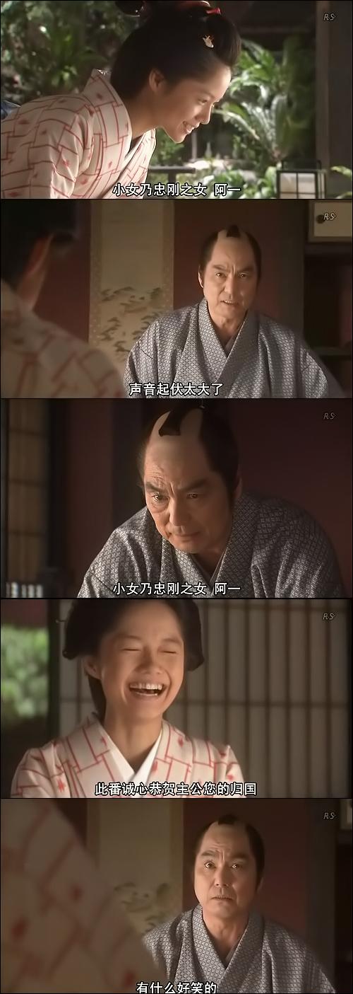 大河劇篤姬──初觀感與其中出現的香道一景_c0073742_2011972.jpg