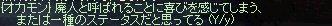 b0010543_284351.jpg