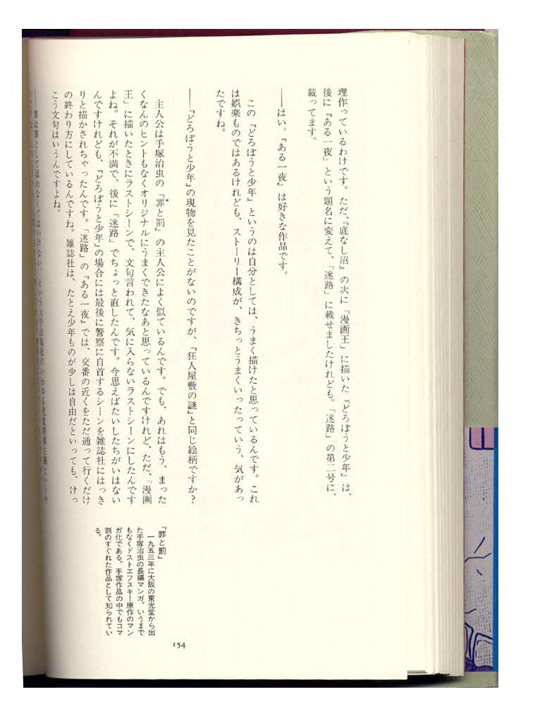 f0151647_1810773.jpg
