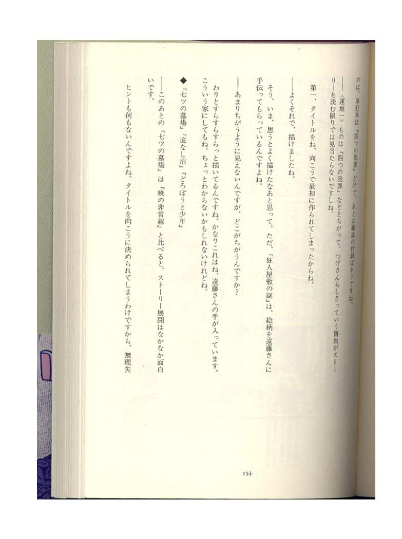 f0151647_1895255.jpg