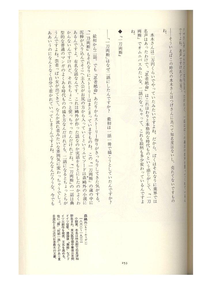 f0151647_1911295.jpg