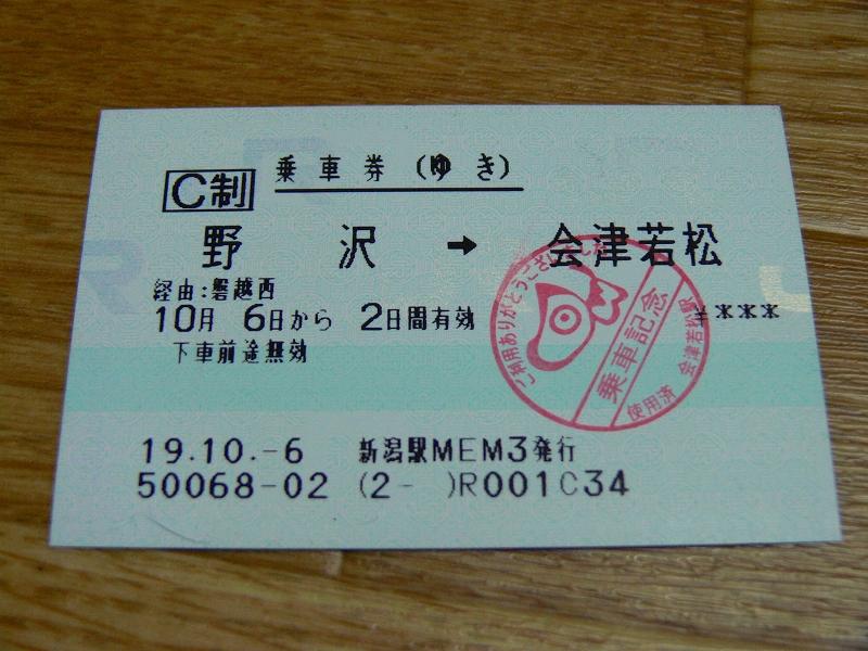 f0136656_20104555.jpg