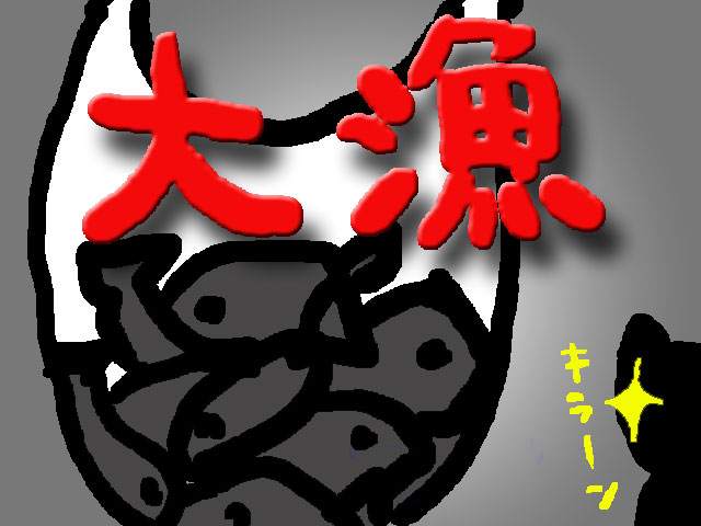 a0088057_1345367.jpg